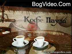 Кофе-пауза программа 11