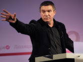 Сергей Гаврилов — Семинар Молитва