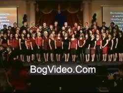 SMBS — Воспойте Господу новую песнь. Ты с нами Бог