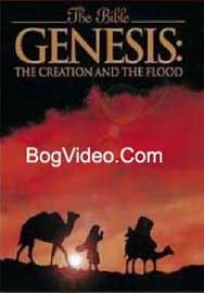 Библейские сказания: Книга Бытие — The Bible: Genesis