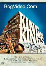 Библейские сказания Царь Царей — King Of Kings