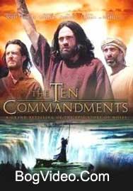 Десять заповедей / The Ten Commandments (2006)