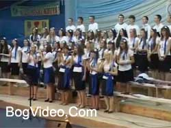Объединенный хор — О благодать (Малин 2010)