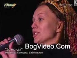 Мехтиева Камилла — Эр юзида