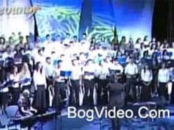 Объединенный молодежный хор и оркестр Украины — Царь царей