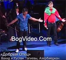 Вадим и Руслан Тагиевы