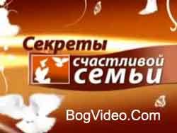 Побеждая похоть или Береги честь смолоду - Алексей Ледяев