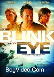 Во мгновение ока / In The Blink Of An Eye 2009