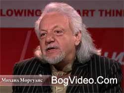 Михаил Моргулис — Духовная дипломатия