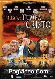 Дело назаретянина / LInchiesta (2006)