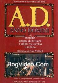 Наша эра. Anno Domini 2 часть