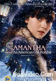 Саманта Каникулы американской девочки