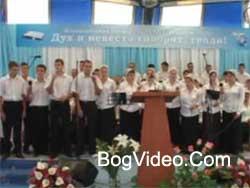 Конференция ОЦХВЕ Воронеж 27.06.09