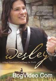 Уэсли Wesley 2009