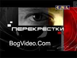 Перекрестки — Виктор Судаков — Реформация Ян Гус