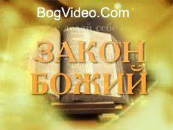 Сергей Кузьмин - 1 заповедь