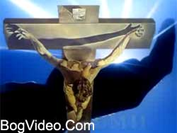 Во имя Иисуса караоке