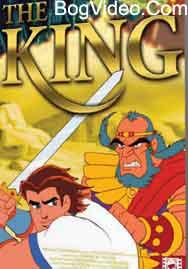 Царь Давид. The King 2005