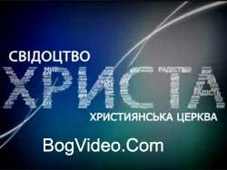 Збірник прославлення 2011 року