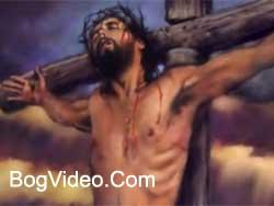 Иисус пришел нас спасти