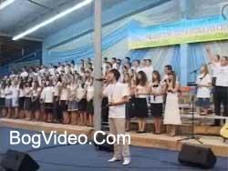 Малин 2011 — Обєднаний хор Львів Тернопіль — Величний Бог