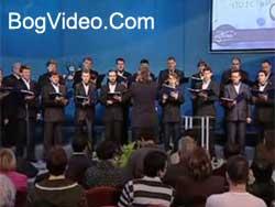 Мужской хор — Благослови душе моя Господа