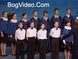 Детский хор Заонской — Смотрю я на Господний мир