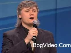 Серьгей Васильев — Как дивна благодать Твоя