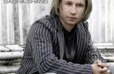 AVVA. Альбом mp3 Sasha Shans. 2007 год.