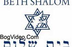 Beth shalom. Альбом mp3 Пой Израиль.