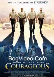Отважные. Courageous 2011