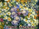 Юлия Берёзова. Альбом mp3 Гимн любви. 2009 год