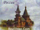 Юлия Берёзова. Альбом mp3 Глаза России. 2002 год