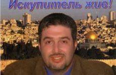 Дмитрий Бирюков. Альбом mp3 Искупитель Жив! 2004 год.