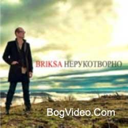 Сергей Брикса. Альбом mp3 Нерукотворно. 2010 год.