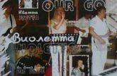 Violetta. Альбом mp3 Our GOD. 2008 год