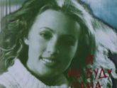 Марина Баранова. Альбом mp3 Я не буду одна