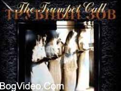 Валерий Баринов. Альбом mp3 Трубный зов. 1985 год