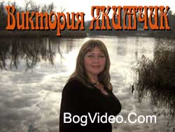 Виктория Якимчик. Альбом mp3 Христианские песни. 2008 год