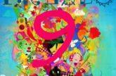 Various Artists. Альбом mp3 Кресло 9. 2011 год