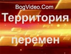 Вадим Калацей - Большая картина - Територия Перемен