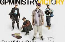 GP-Ministry. Альбом mp3 Victory. 2011 год