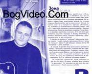 Александр Гусев. Проповеди, Свидетельства, Песни