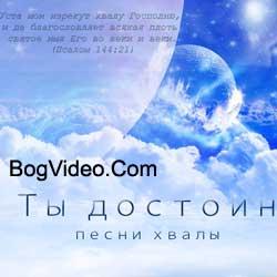 Наталья Грайф. Альбом mp3 Ты достоин. 2010 год
