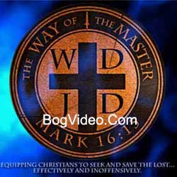 Путь Господа — Родится свыше