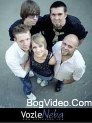 Возле Неба — Днём и Ночью Live 2008