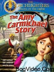 История Эми Кармайкл 2008