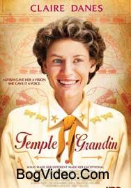 Темпл Грэндин / Temple Grandin 2010