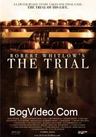Испытание / The Trial (2010)