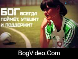 Алина Горобец — Есть что-то важнее футбола